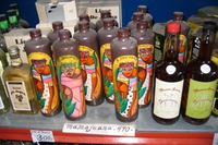 mamajuana on sale in the DR